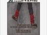 <겨울산행 안전수칙> 겨울 등산 시 이것만은 주의해주세요!