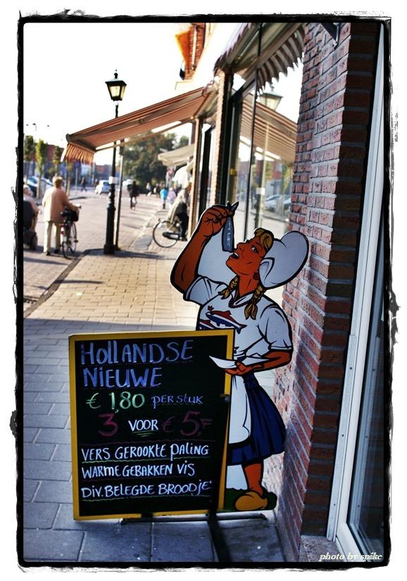 네델란드/볼렌담(volendam)..빠링에 빠져 볼까나?