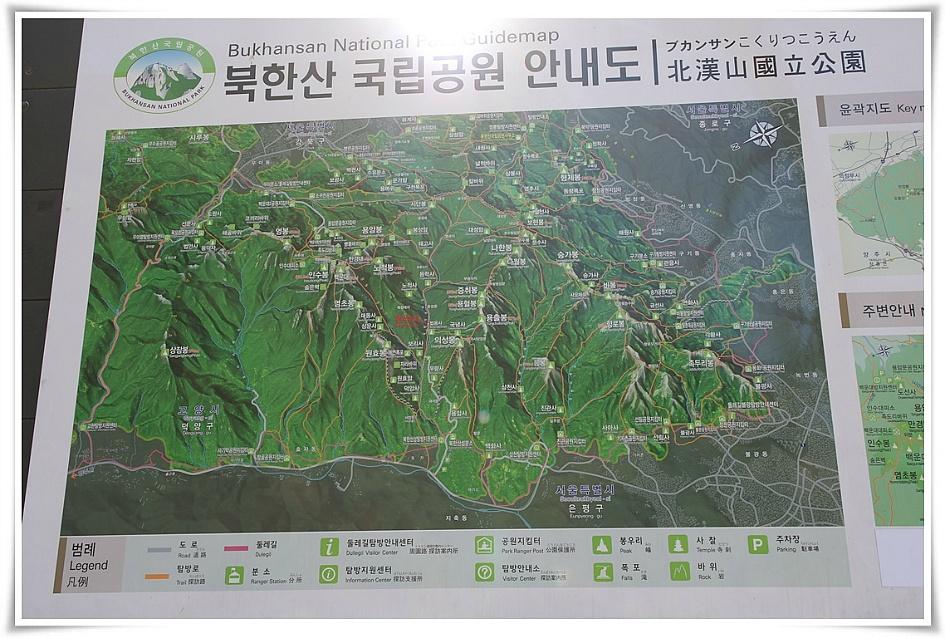 북한산 국립 공원 안내도