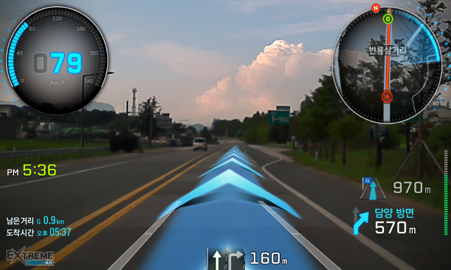 아이나비 X1 DASH의 증강현실 카메라로 본 구름모습