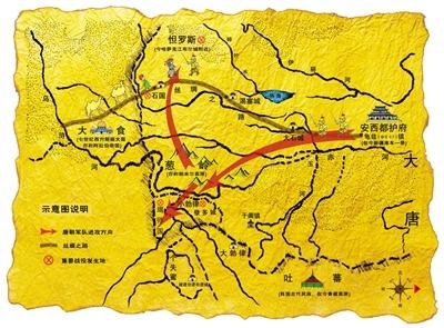 탈라스전투: 중국이 중앙아시아 패권을 잃은 결정적인 전투