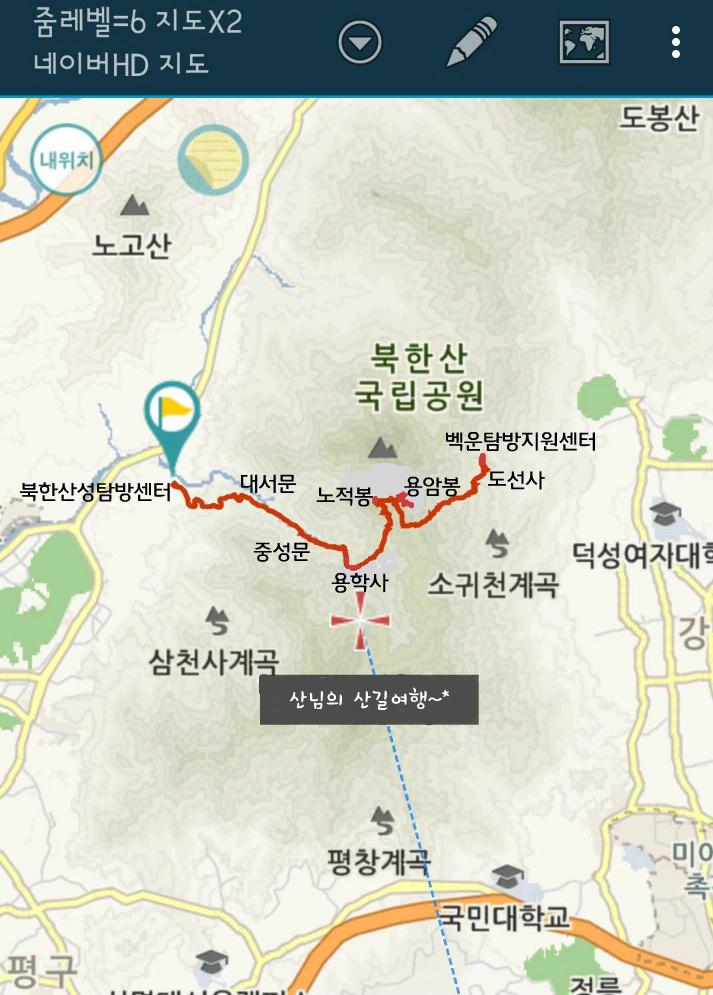 *북한산 노적봉~용암봉*