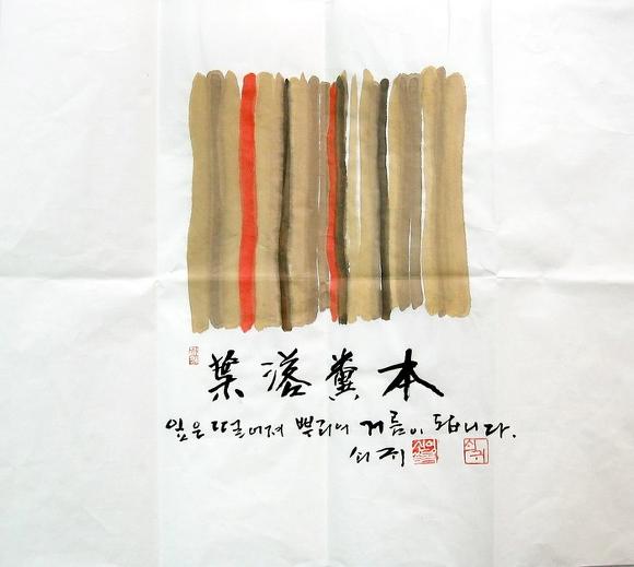 <불가능한 꿈을 위하여> 유동렬 시집 표지컷^^