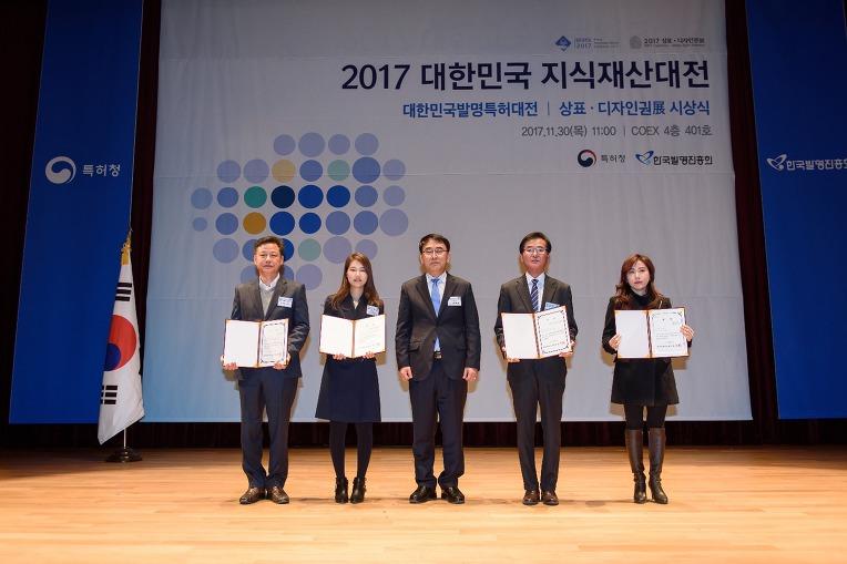 2017년 대한민국 발명특허대전 입상(심태영 대표이사)